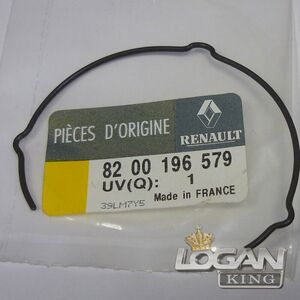 Кольцо стопорное синхронизатора Renault оригинал (Франция), аналог 8200196579, для Рено Логан / Сандеро