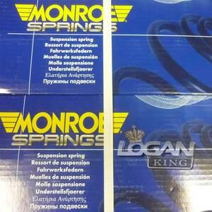 Пружины задней подвески к-т Monroe (Бельгия), аналог 6001547971, для Рено Логан / Сандеро