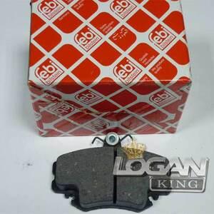 Колодки тормозные передние, комплект (4шт.) (410602192R) Motrio (Франция), аналог 7711130071, для Рено Логан / Сандеро