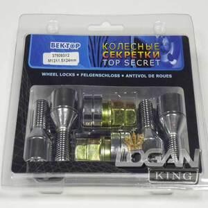 Секретки (28 мм), комплект два ключа Вектор (Россия), для Рено Логан / Сандеро
