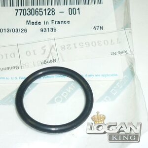 Прокладка-кольцо дифференциала (резиновое) Renault оригинал (Франция), аналог 7703065128, для Рено Логан / Сандеро
