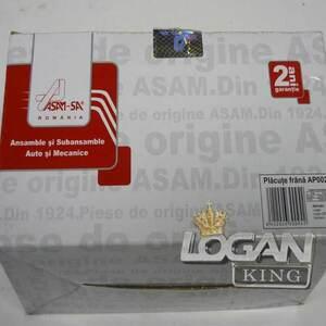 Колодки тормозные передние, комплект (4шт.) (410602192R) Asam-sa (Румыния), аналог 7711130071, для Рено Логан / Сандеро